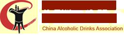 China Alcoholic Drinks Association Logo